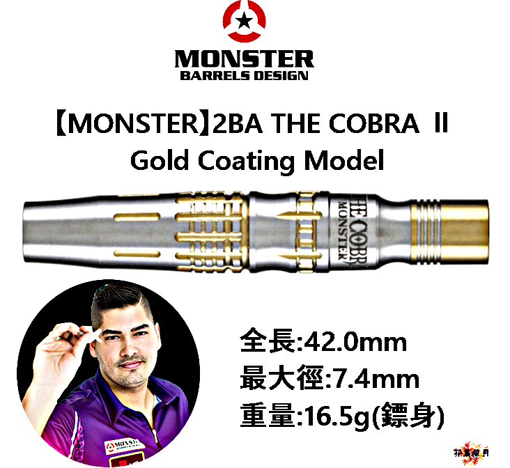 MONSTER-2BA-THECOBRA2-GOLD-COATING-MODEL