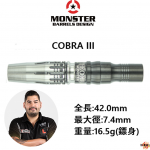 MONSTER-2BA-THECOBRA3