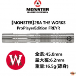 MONSTER-2BA-THEWORKS-ProPlayerEdition-FREYR