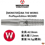 MONSTER-2BA-THEWORKS-ProPlayerEdition-WIZARD
