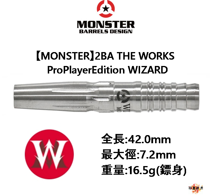 MONSTER-2BA-THEWORKS-ProPlayerEdition-WIZARD.png