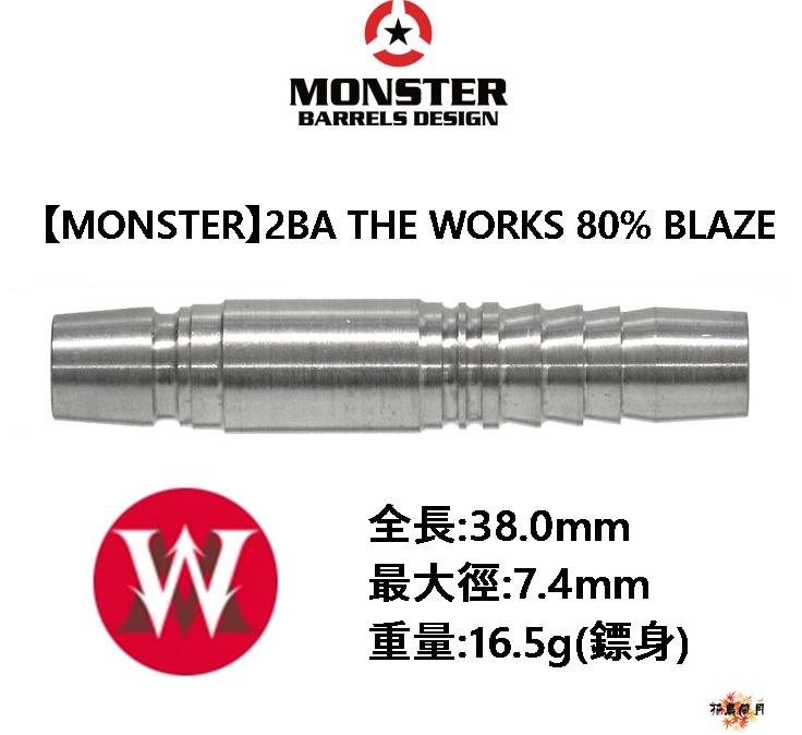 MONSTER-2BA-THEWORKS80-BLAZE.png