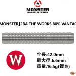 MONSTER-2BA-THEWORKS80-VANTAGE