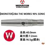 MONSTER-2BA-THEWORKS90-SONIC