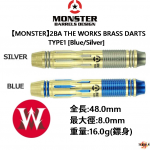 MONSTER-2BA-Thework-Brass-type1
