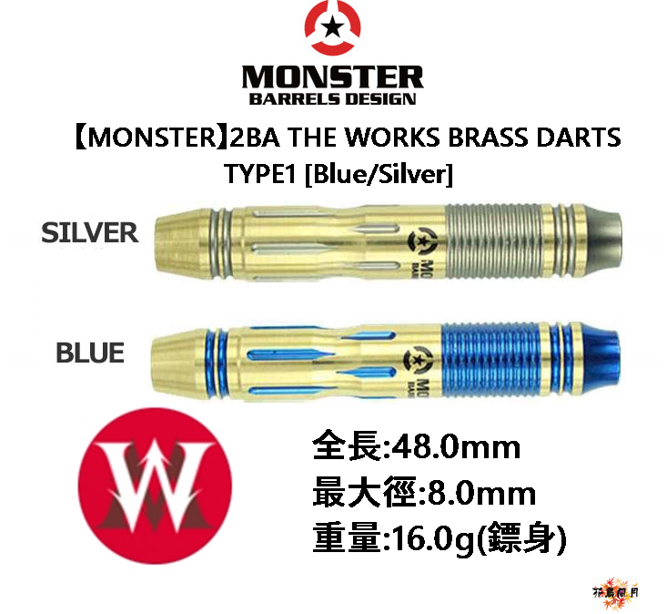 MONSTER-2BA-Thework-Brass-type1-1.png