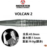 MONSTER-NO5-VOLCAN-2-MASUOKATAKAS