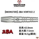 MONSTER-2BA-VORTICE2
