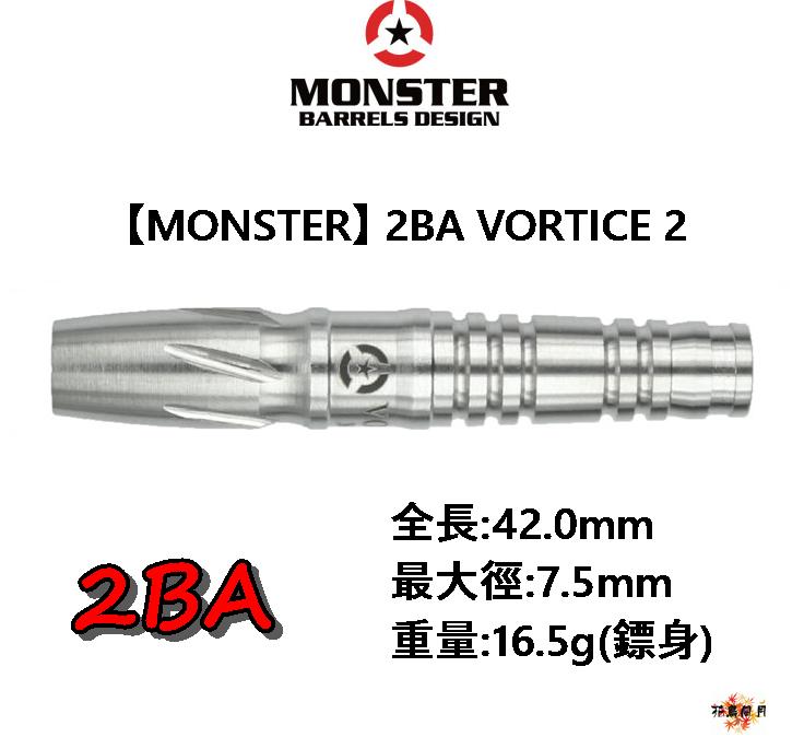 MONSTER-2BA-VORTICE2-1.png