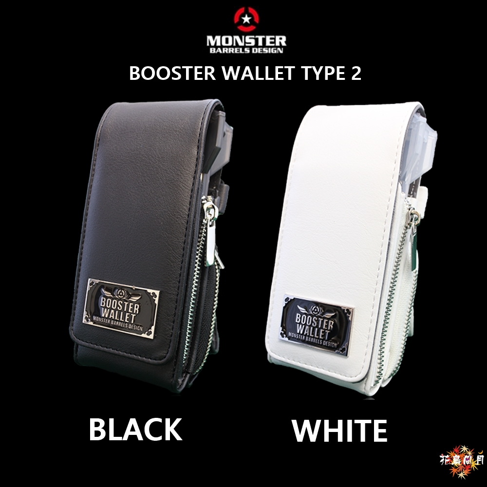 MONSTER-BOOSTER-WALLET-TYPE2