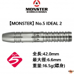 MONSTER-NO5-IDEAL2