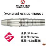 MONSTER-NO5-LIGHTNING2
