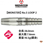MONSTER-NO5-LOOP2