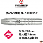 MONSTER-NO5-RISING2