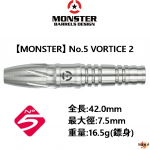 MONSTER-NO5-VORTICE2