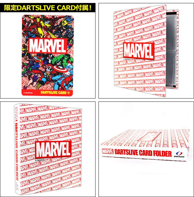Marvel-Dartslive-Card-Folder-01.jpg