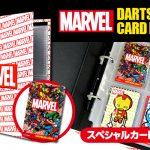 Marvel-Dartslive-Card-Folder