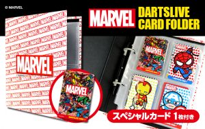 Marvel-Dartslive-Card-Folder