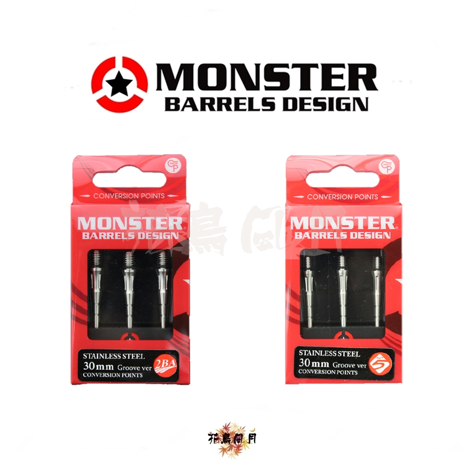 Monster-2BA-NO5-CONVERSION-GROOVE-01.jpg