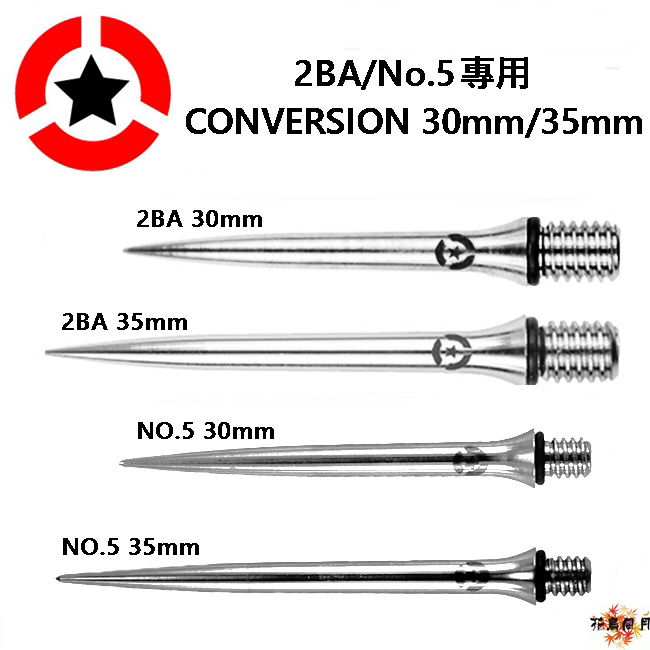 Monster-2BA-NO5-CONVERSION