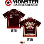 Monster-Replica-Uniform