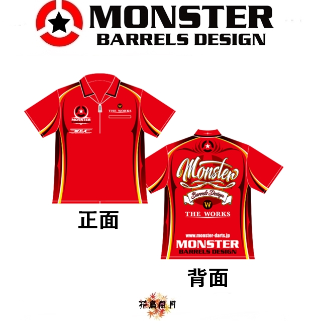 Monster-Replica-Uniform-2018ver-01.jpg