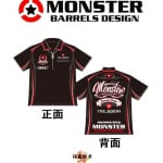 Monster-Replica-Uniform-2018ver
