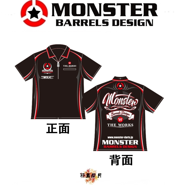 Monster-Replica-Uniform-2018ver.jpg