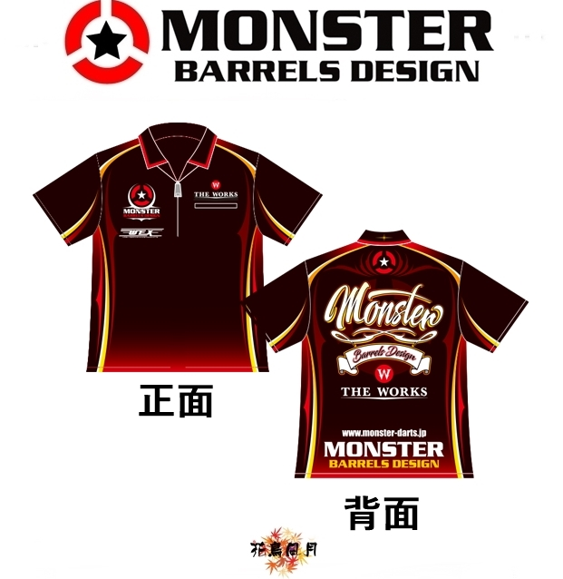 Monster-Replica-Uniform