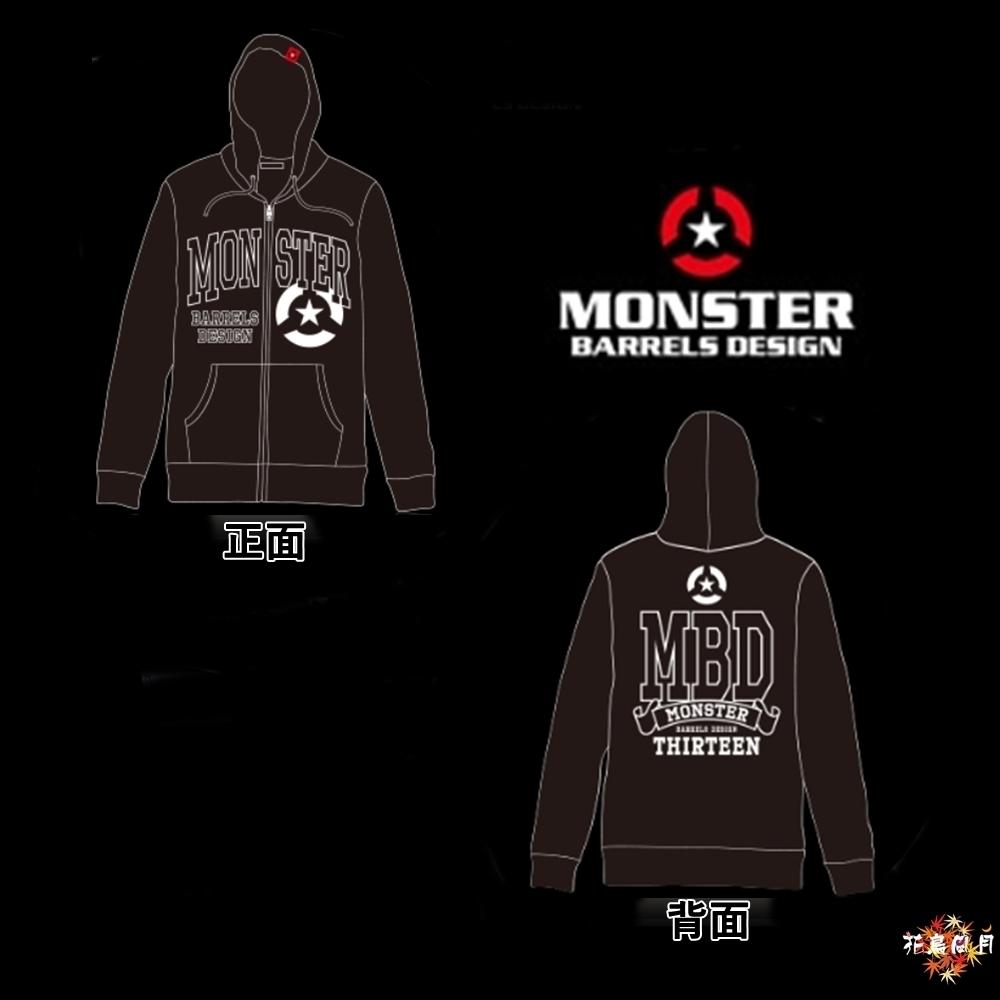 Monster-karelogo-parka.jpg