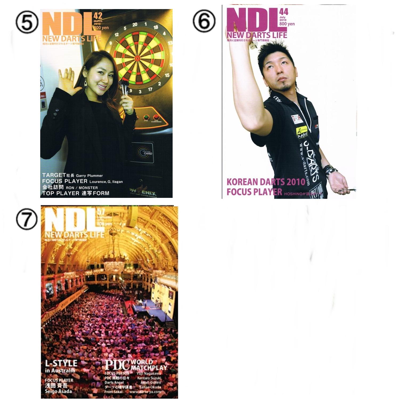 NEW-DARTS-LIFE-all-01.jpg