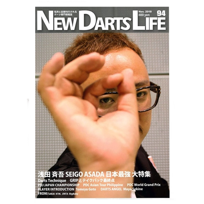 NEW-DARTS-LIFE-vol94