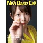 NEW-DARTS-LIFE-vol95