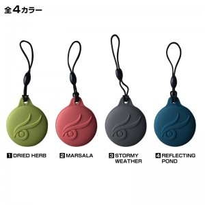 PHOENIX-CLUB-KEYHOLDER-COLORS-WINTER-LIMITED