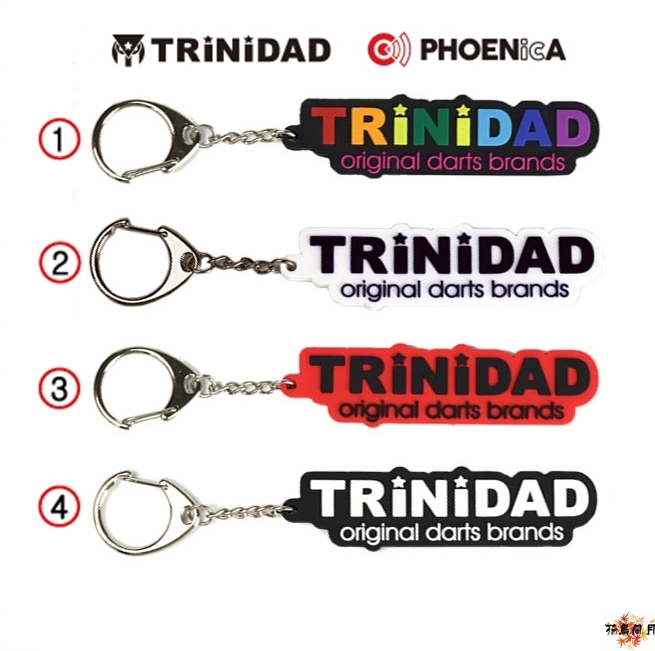 Phoenix-TRiNiDAD-Rubber-Key-Holder