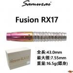 Samurai-2BA-Fusion-R-RX17