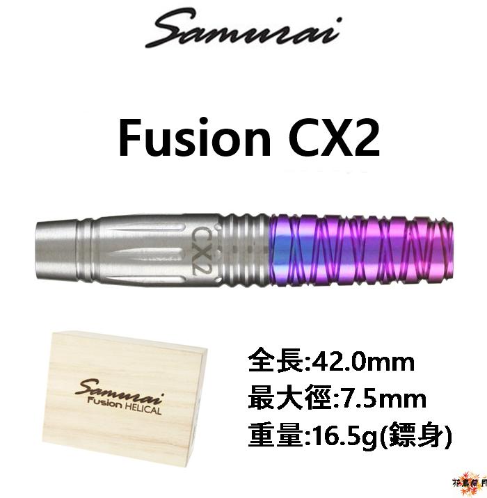 Samurai-2BA-FusionCX2
