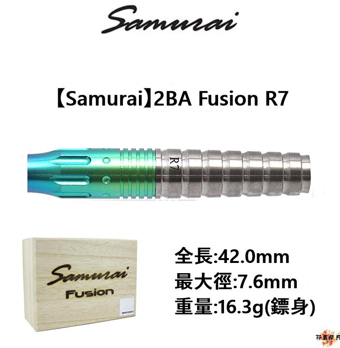 Samurai-2BA-FusionR7