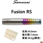 Samurai-2BA-FusionRs