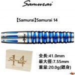 Samurai-2BA-samurai-14