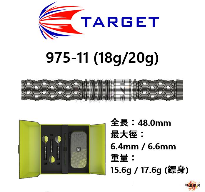 TARGET-2BA-975-11