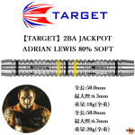 TARGET-2BA-ADRIAN-LEWIS-SOFT