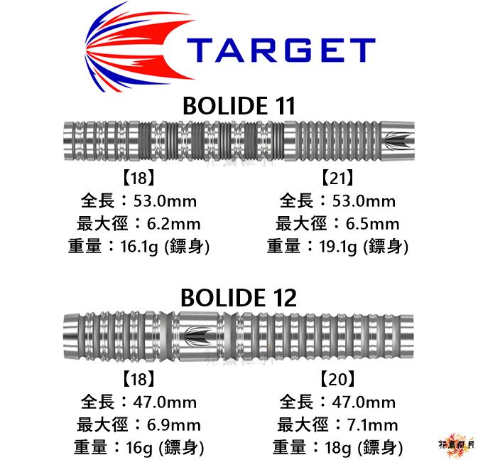 TARGET-2BA-BOLIDE-Series