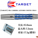 TARGET-2BA-CARRERA-AZZURRI-CORTEX-CIELO