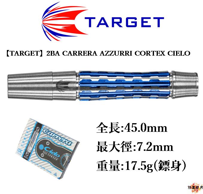 TARGET-2BA-CARRERA-AZZURRI-CORTEX-CIEL.png