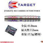 TARGET-2BA-CARRERA-OCTANE-FORCE