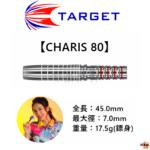 TARGET-2BA-CHARIS-80-SERIES