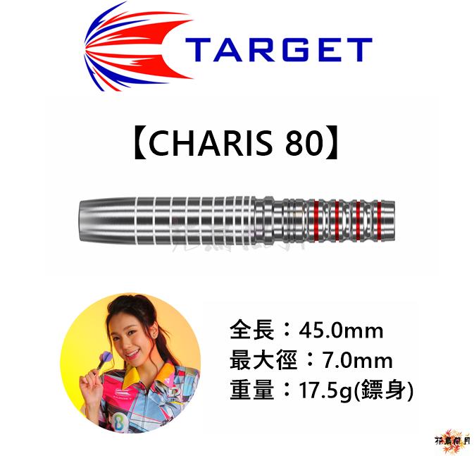 TARGET-2BA-CHARIS-80-SERIES.png