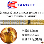 TARGET-2BA-CHIZZY-JAPAN-EDITION-SOFT-TIP