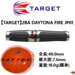 TARGET-2BA-DAYTONA-FIRE-JP01